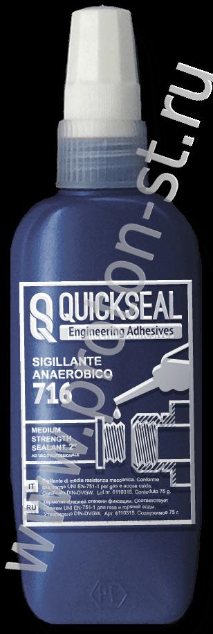 QUICKSPACER 716 - Анаэробный герметик для резьбовых соединений Подольск как правильно обвязать теплообменник